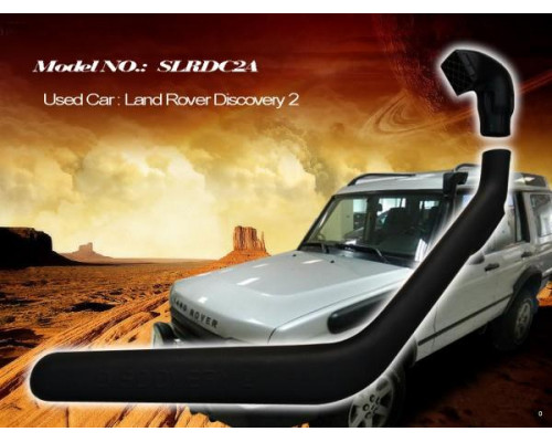 Шноркель LLDPE LAND ROVER Discovery 2