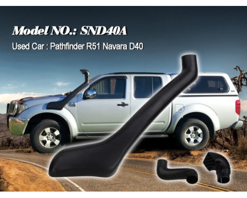 Шноркель LLDPE NISSAN Navara D40, Terrano 2/Pathfinder R51