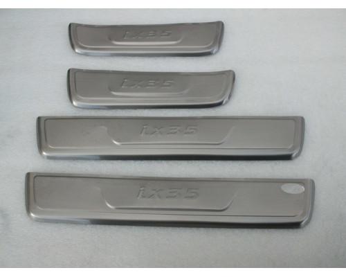 Накладки порога двери нерж., 4шт., Hyundai IX35 2010+