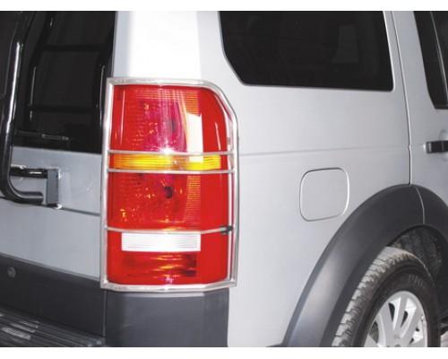 Защита задних фонарей нерж. Land Rover DISCOVERY III 05+