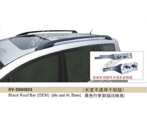 Рейлинги TOYOTA RAV4 2006-2012 алюминиевые (короткая база, правый руль) Черные