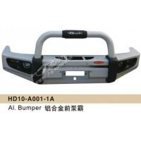 Бампер передний алюминиевый TOYOTA LAND CRUISER 80