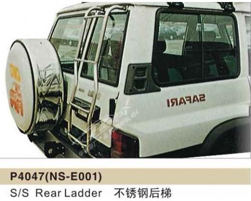 Лестница NISSAN Safari/Patrol Y60 1987-1997