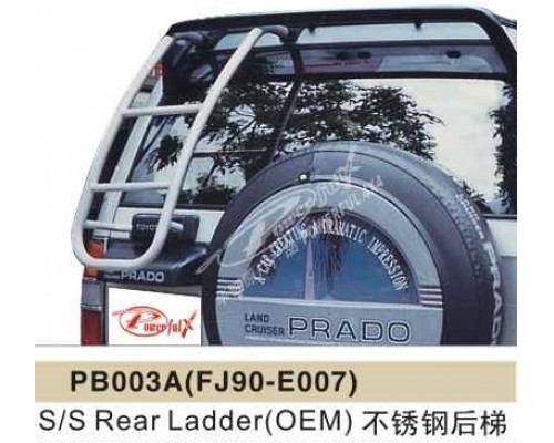 Лестница TOYOTA LAND CRUISER PRADO 90 (1995-2002)