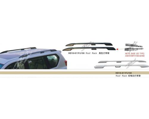 Рейлинги Toyota LAND CRUISER PRADO 150 (2009-2019) (черные)_Powerful