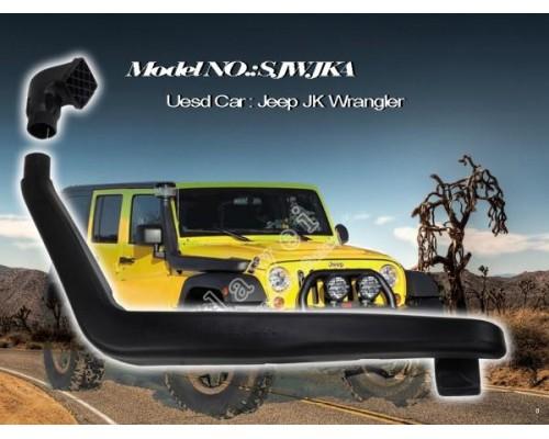 Шноркель LLDPE Jeep Wrangler JK с 2007 года
