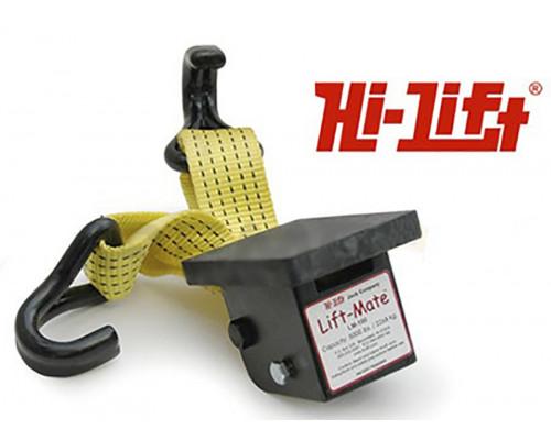 Крюки для Хайджека Lift-Mate (для поднятия авто за колесо) Жёлтые