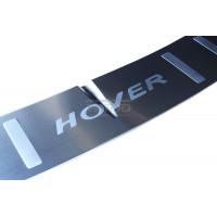 Накладка заднего бампера нерж. Great Wall Hover H3 2009+