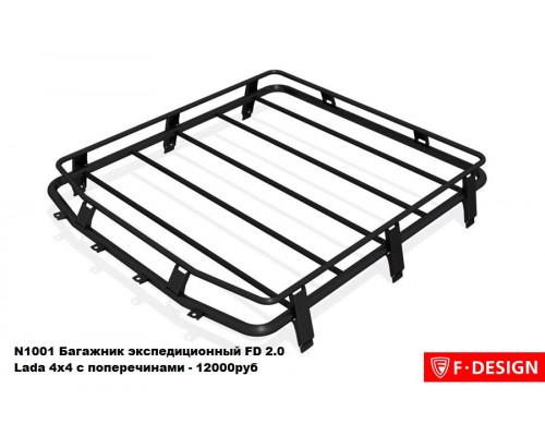 Багажник экспедиционный FD 2.0 для Lada 4x4 с поперечинами (F-DESIGN)