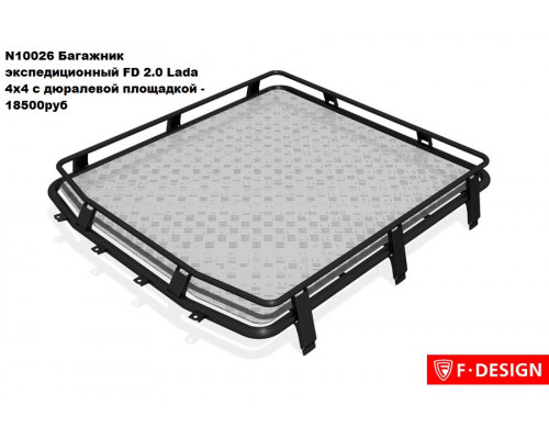 Багажник экспедиционный FD 2.0 для Lada 4x4 5 дв. с дюралевой площадкой (F-DESIGN)