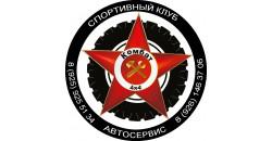 Комбат 4Х4